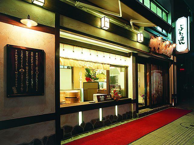 桃太呂浜町店