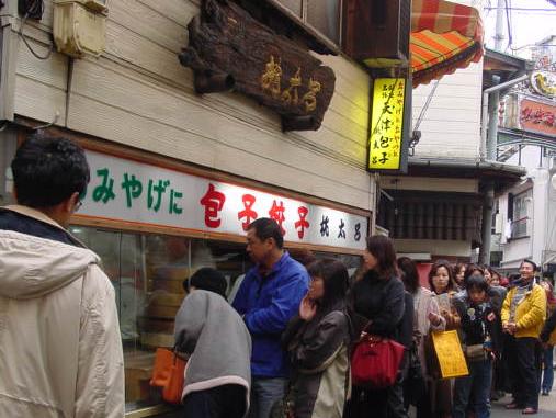 桃太呂銅座店