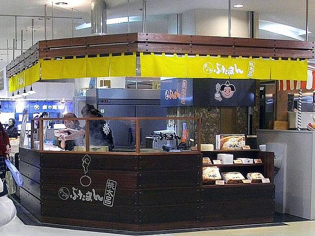 桃太呂チトセピア店
